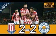 Vídeo: Primer gol de Iborra con el Leicester