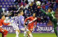 El Sevilla FC estudia la opción de Masip